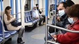 Какие новые запреты введут вМоскве, Петербурге иихобластях из-за коронавируса