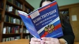 Путин объявил опереносе даты общероссийского голосования поКонституции