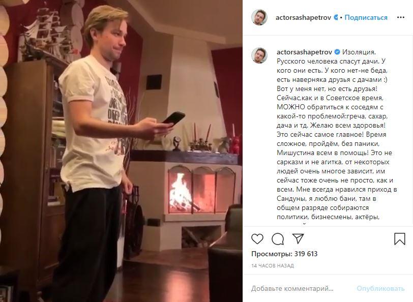 «Русского человека спасут дачи»: Петров показал, чем занят накарантине