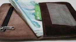 Путин предложил увеличить пособия побезработице до12 тысяч рублей