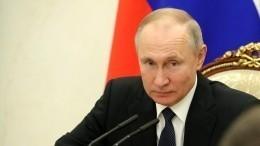 Путин призвал увеличить до15% налог для выводящих доходы зарубеж