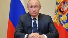 Политолог оценил предложенные Путиным меры поддержки из-за коронавируса