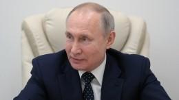 Путин перенес встречу спредпринимателями изПетербурга вМоскву