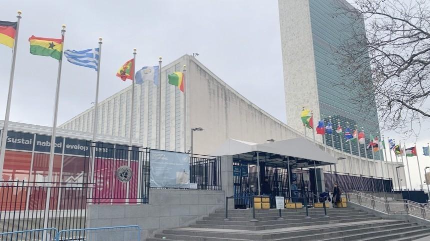 Вштаб-квартире ООН вДании выявили четыре случая заражения коронавирусом