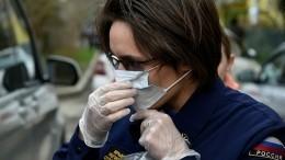 Новые меры для сдерживания коронавируса приняты вРоссии