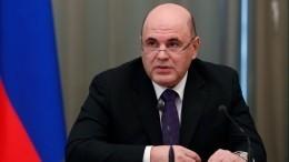 Правительство приступило квыполнению поручений президента, данных входе обращения кроссиянам