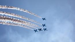 Российские пилоты написали внебе «Береги себя— оставайся дома» из-за COVID-19