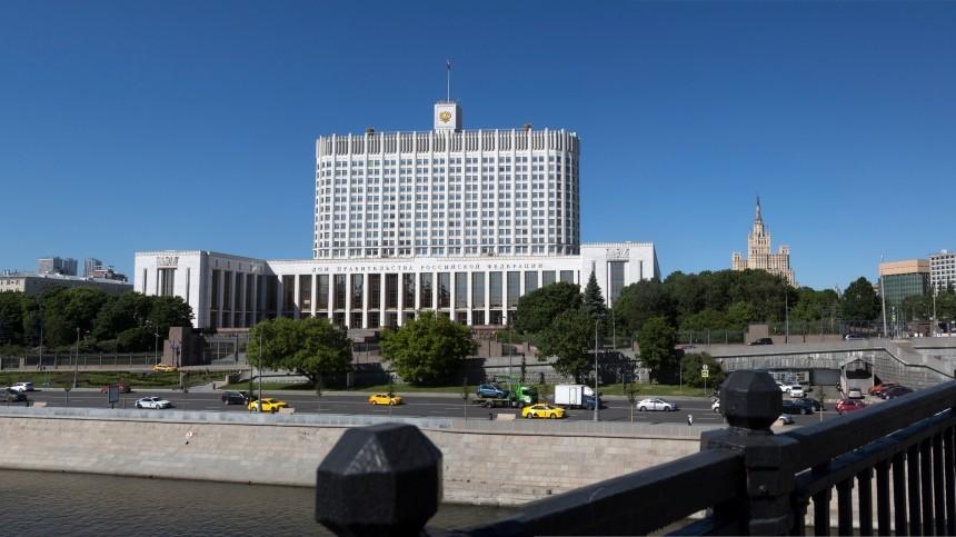 Усотрудника аппарата правительства РФзаподозрили коронавирус