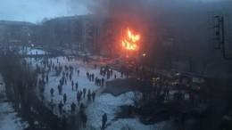 Взрыв произошел вжилом доме вМагнитогорске