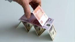 «Небешеные деньги»: эксперт оновых налогах напроценты повкладам ивывод дивидендов зарубеж