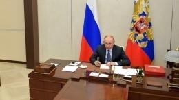Путин назвал коронавирус более страшным для экономики, чем кризис 2008 года