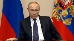 Путин назвал защиту прав граждан первостепенной задачей Росгвардии