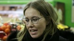 Видео: Ксения Собчак попрощалась сустрицами перед карантином