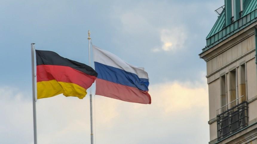 Немецкий депутат призвал немедленно отменить санкции против России