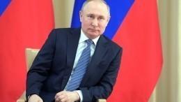 Путин даст старт началу проектирования газопровода «Сила Сибири-2»