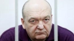 Экс-главе ФСИН Александру Реймеру отменили УДО