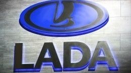 Автомобили Lada подорожают с1апреля