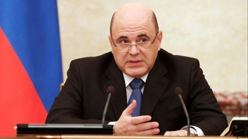 Мишустин призвал распространить принятые вМоскве ограничительные меры навсю страну