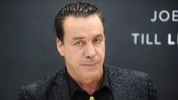 Улидера Rammstein неподтвердился тест накоронавирус