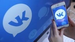 ВКонтакте отметит День театра показом спектаклей врежиме онлайн