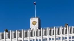 Опубликован утвержденный правительством РФсписок товаров первой необходимости
