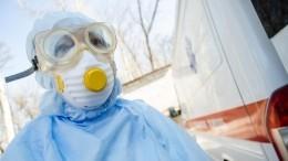ВРоссии возбуждено первое уголовное дело опобеге изкарантина покоронавирусу