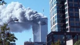 Теракты 9/11 вСША признаны ничтожными всравнении спандемией коронавируса