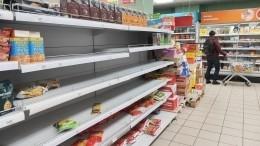 ВРоссии появился дефицитный товар за500 тысяч рублей