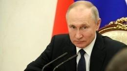 Путин поручил подготовить поправки окредитных каникулах граждан к20апреля
