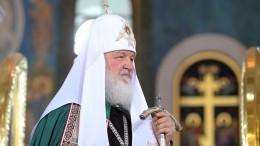 Патриарх Кирилл призвал россиян воздержаться отпосещения храмов из-за коронавируса