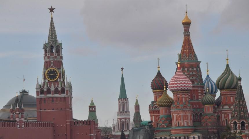 ВКремле поддержали введение режима самоизоляции вМоскве