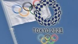 Олимпийские игры вТокио стартуют 23июля 2021 года