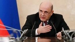 Правительство РФужесточило наказание занарушение режима самоизоляции