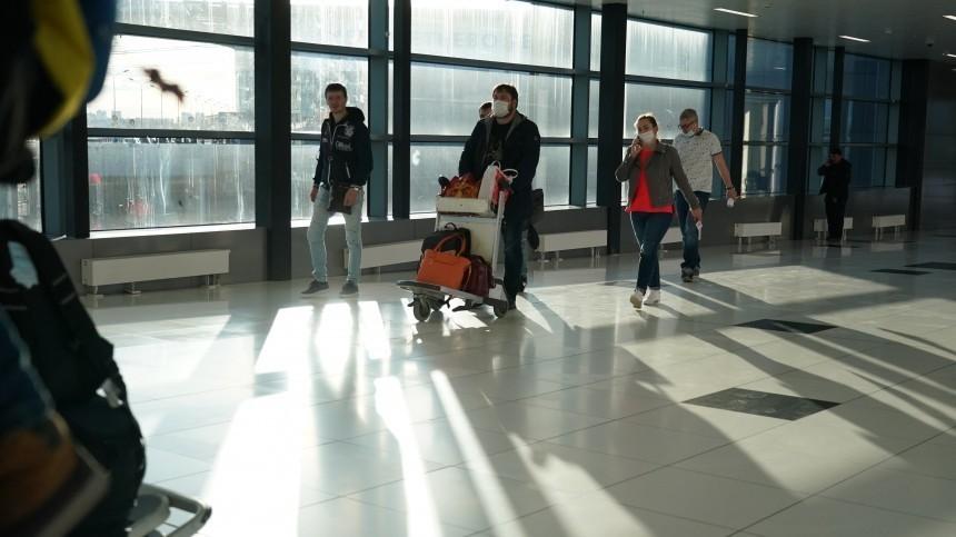 Первыми из-за границы вернут россиян, уехавших после 20января