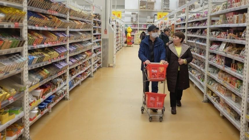 Москалькова сообщила оботсутствии дефицита продуктов вмагазинах