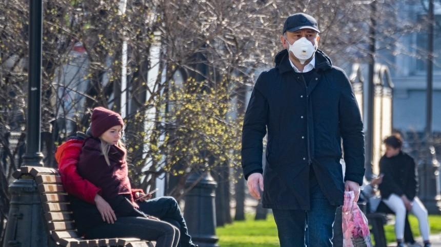 Уголовное дело возбуждено вКрыму пофакту нарушения самоизоляции