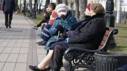 Жителям Петербурга старше 65 выплатят дополнительно подве тысячи рублей
