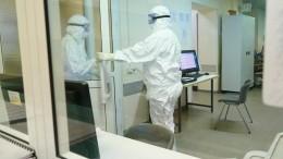 Липецкий медработник могла заразить восемь коллег коронавирусом