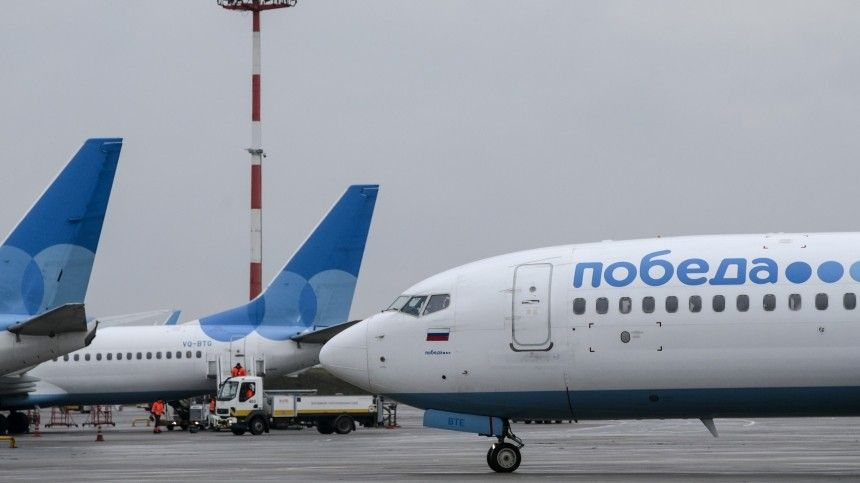 «Победа» прокомментировала отмену рейсов для вывоза россиян изТурции