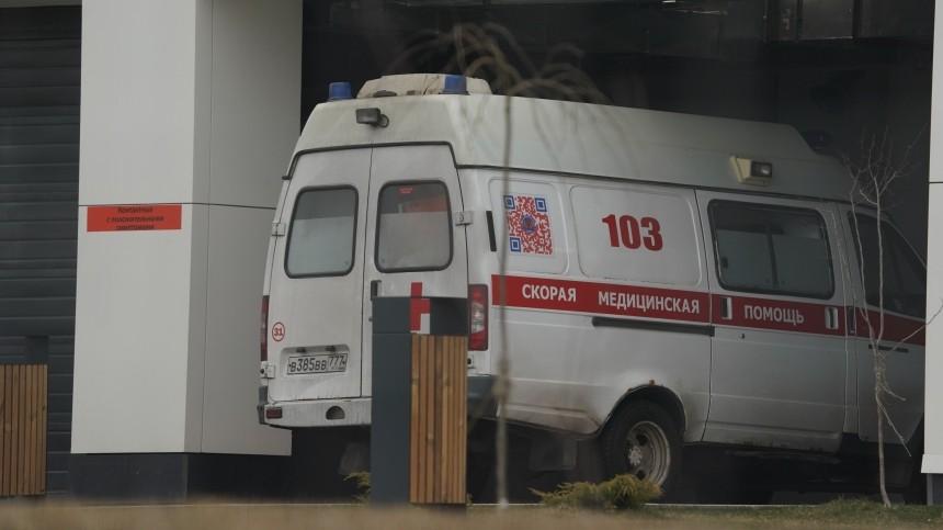 Первая пациентка сдиагнозом коронавирус скончалась вПодмосковье