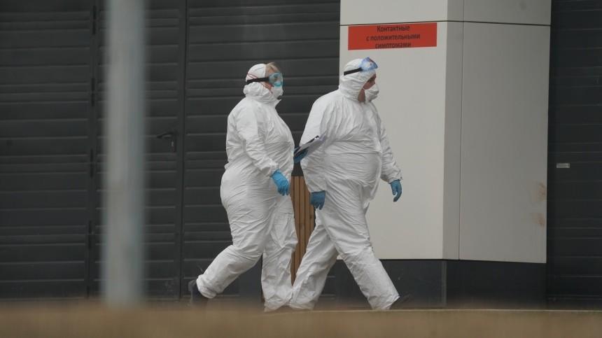 Четыре пациента сдиагнозом коронавирус скончались засутки вМоскве— Оперштаб