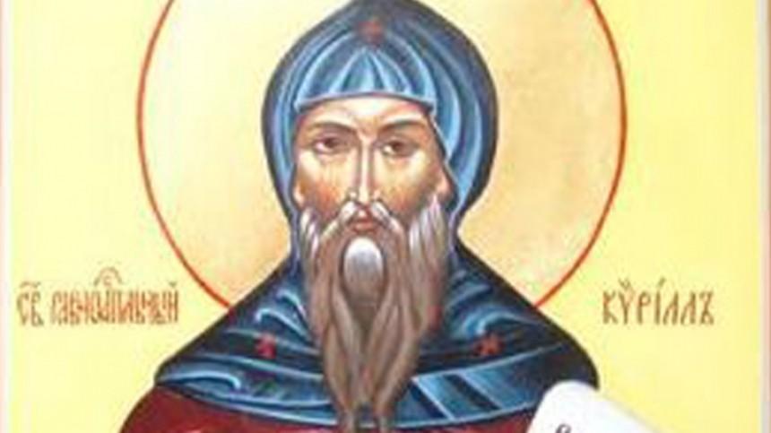 День памяти святителя Кирилла: что можно инельзя делать 31марта