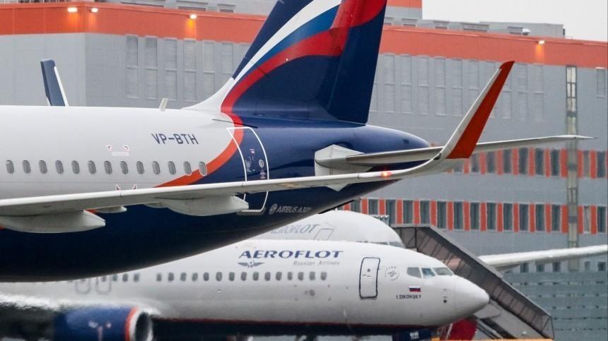 «Аэрофлот» отменил более 60 рейсов наближайшие дни из-за ограничений поCOVID-19