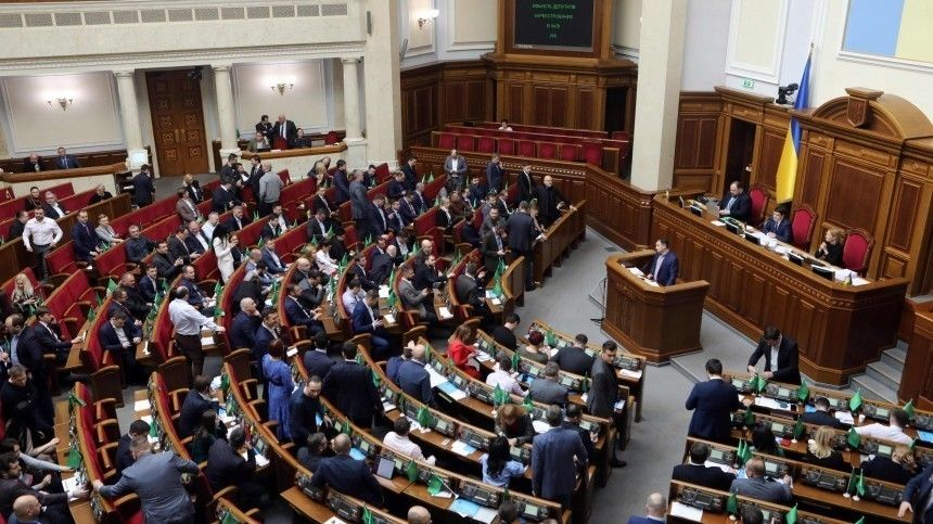 Рада приняла закон орынке земли наУкраине, накотором настаивал МВФ