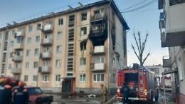 Бытовой газ взорвался впятиэтатажном доме под Красноярском