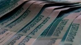Неимеющим возможности вернуться народину россиянам выделят средства изфедерального бюджета