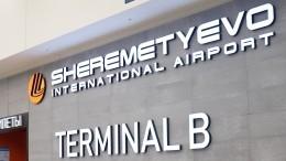 Самолет рейса Краснодар— Москва успешно совершил посадку в«Шереметьево»