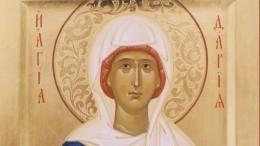 День памяти Святой Дарии: что можно инельзя делать 1апреля