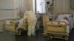 Пациент сподтвержденным COVID-19 умер вПерми