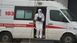 Пять пациентов сдиагнозом коронавирус скончались вМоскве